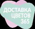 Доставка Цветов 365